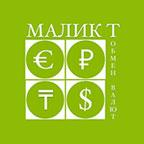 Малик Т